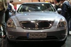 Zhonghua od Brilliance