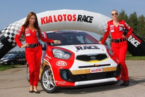 Kia Picanto Race
