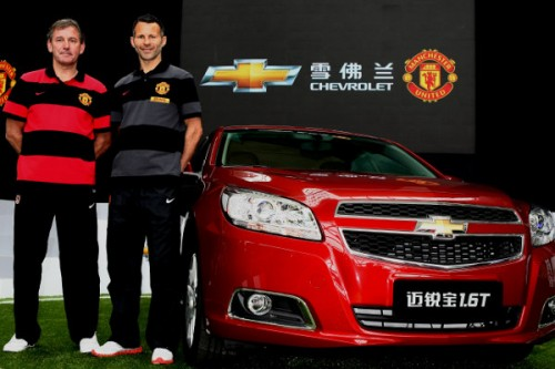 Chevrolet partnerem Manchesteru United