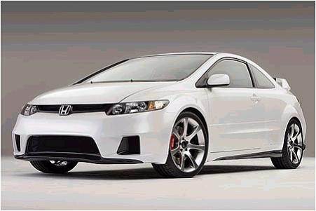 Sportowy koncept: Civic Si Coupe